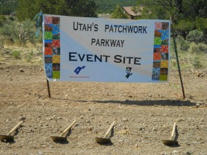 Patchwork Parkway Event Site