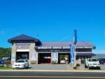 Auto Repair – Royal Express Automotive & Transmission